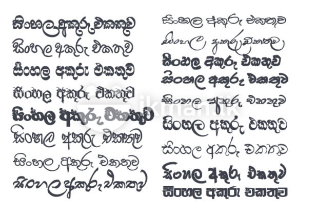Abaya sinhala fonts free download
